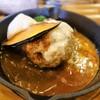 囲炉裏料理わ - 料理写真:ハンバーグ