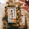 佐藤水産 - 料理写真:さけっぴ様