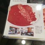 コーヒーハウス ナカザワ - 雑誌