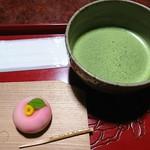九重園 - 男性用抹茶セット