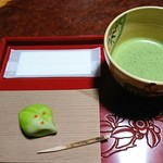 九重園 - 女性用抹茶セット