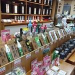 九重園 - 様々なお茶