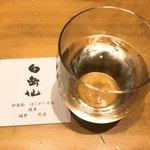和食・酒 えん - 白岳仙 純米酒