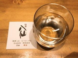 和食・酒 えん 品川ウィング高輪店 - 陸奥八仙 特別純米