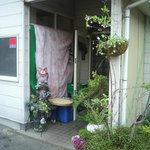 自然派家庭料理ぷらいむ - 外観写真:一般のご家庭の玄関(準備中)