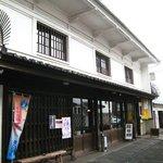 小手川商店 - 店の外観