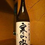 和彩dining 花 - 喜多屋純米(福岡)800円