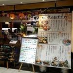 こだわり廻転寿司 まぐろ人 - ヨドバシAkibaの8階