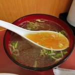 うらふね - スープ