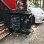 トリトンカフェ - 入り口の看板