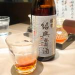 チャイニーズダイニング方哉 - 8年紹興酒ボトル3,800円