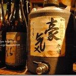 7701720 - お酒の種類もたくさん