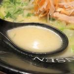 門扇 - スープ