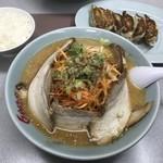 くるまやラーメン - 料理写真:ねぎみそチャーシュー 1130円 餃子 350円 ライス 0円