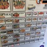 77011307 - (メニュー)券売機