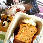 オキーフ - テイクアウトのキャロットケーキ