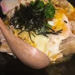 うお盛 - 料理写真: