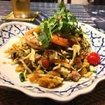 ラーンナー タイレストラン - ヤムバイチャー