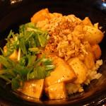 通りゃんせ - 豆腐丼