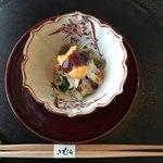 きむら - 料理写真:先付
