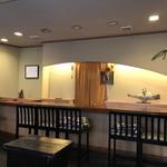 きむら - 美しい室礼のカウンター