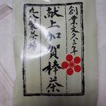 丸八製茶場 - 料理写真: