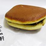 松岡軒 - 羽二重餅入どら焼
