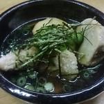 よしみ - 海老芋の揚げ出し