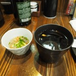 串ザンマイ - 付け出し+焼酎