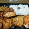Beikokku - 料理写真:弁当