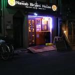ナワブ ビリヤニ ハウス -