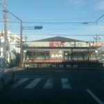 焼肉バイキング 南大門 - 外観写真: