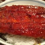 うなぎのまつ嘉 - 鰻丼(税別2970円)