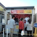 オギノパン - 揚げパンはパン屋さんの入口すぐ横にある屋台で買える