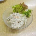 あべちゃん - ごぼうサラダ
