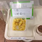 とれたて畑 - 料理写真: