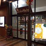 café ラ・ネージュ - お店の入り口です