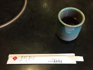 芝大門 更科布屋 - 蕎麦茶を頂きました。