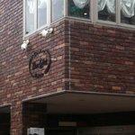 ビストロ ボン・グー・コクブ - Bistro Bon-Gout Kokubu・外観(お店は2階)