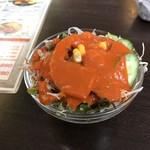 77032551 - サラダ。                         美味し。