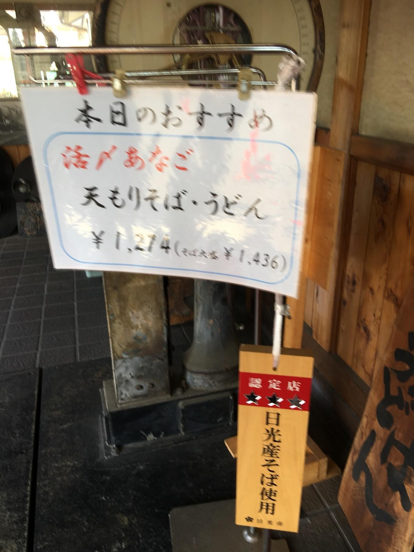 日光けっこう漬本舗 森友バイパス店 name=