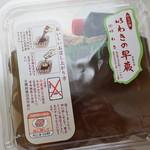 いわき  - 早蕨(490円)(2016/5)