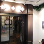 個室×夜景 肉バル 真 - 入口
