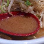 らーめん蓮 - 味噌らーめん・野菜マシニンニクマシ(790円)