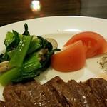 ボア・セレスト 牛タン焼 - ハラミ定食