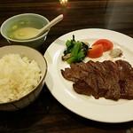 ボア・セレスト 牛タン焼 - ハラミ定食全景