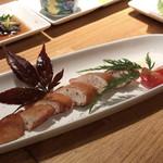 喜八 - 鮭の白子のスモーク
