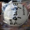 トーヨーセイカ - 料理写真:鹿児島名産かるかん饅頭