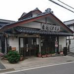 長谷川豆腐店 - 長谷川豆腐店