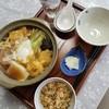 Ougiya - 料理写真:鍋焼きうどん 980円